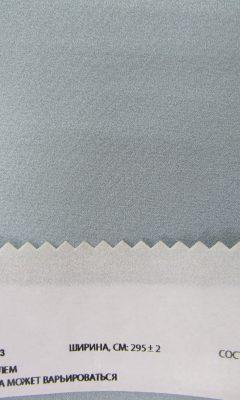 Каталог тканей для штор Dante & Beatrice артикул Dante Цвет: 23 WIN DECO (ВИН ДЕКО)