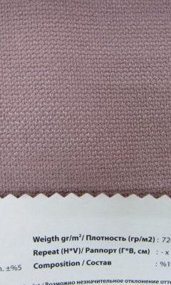Design LISBON Collection Colour: 24 Vip Decor/Cosset Article: Kamila
