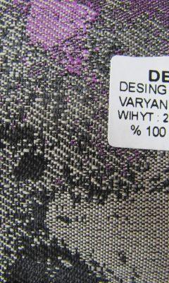 Артикул Design DECO  varyant 25 Aisa (АЙСА)