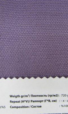 Design LISBON Collection Colour: 27 Vip Decor/Cosset Article: Kamila