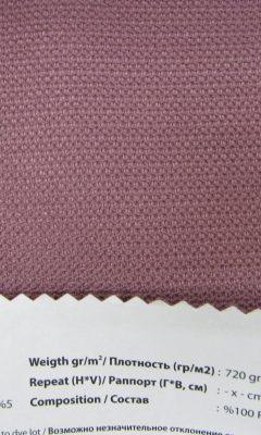 Design LISBON Collection Colour: 28 Vip Decor/Cosset Article: Kamila