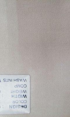 Каталог Артикул Design CATIONIC COLOR 2875 ADEKO (АДЕКО)