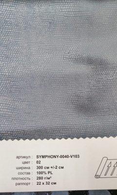 Артикул SYMPHONY-0040-V103 цвет 02 ТКАНЬ WIN DECO (ВИН ДЕКО)