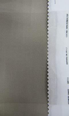 Каталог тканей для штор Dante & Beatrice артикул Dante Цвет: 3 WIN DECO (ВИН ДЕКО)