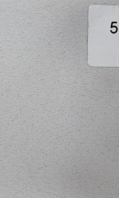 Каталог DESIGN 537817 Color 3 GARDEN (ГАРДЕН)