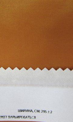 Каталог тканей для штор Dante & Beatrice артикул Beatrice Цвет: 32 WIN DECO (ВИН ДЕКО)