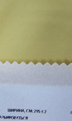 Каталог тканей для штор Dante & Beatrice артикул Beatrice Цвет: 34 WIN DECO (ВИН ДЕКО)