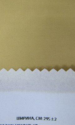 Каталог тканей для штор Dante & Beatrice артикул Beatrice Цвет: 35 WIN DECO (ВИН ДЕКО)