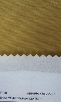 Каталог тканей для штор Dante & Beatrice артикул Beatrice Цвет: 36 WIN DECO (ВИН ДЕКО)