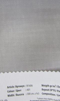 Design LEON Collection Colour: 401 Vip Decor/Cosset Article: N1606