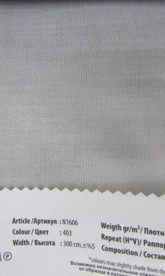 Design LEON Collection Colour: 403 Vip Decor/Cosset Article: N1606