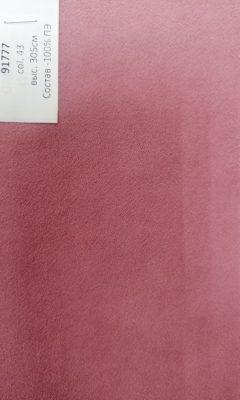 Каталог Gamuza 91777 col.43 ELITE HOME (ЭЛИТ ХОМ)