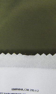 Каталог тканей для штор Dante & Beatrice артикул Beatrice Цвет: 49 WIN DECO (ВИН ДЕКО)
