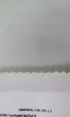 Каталог тканей для штор Dante & Beatrice артикул Beatrice Цвет: 51 WIN DECO (ВИН ДЕКО)
