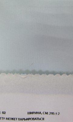 Каталог тканей для штор Dante & Beatrice артикул Beatrice Цвет: 52 WIN DECO (ВИН ДЕКО)