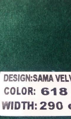 Каталог  SAMA VELVET  Цвет 618  SAMA (САМА)