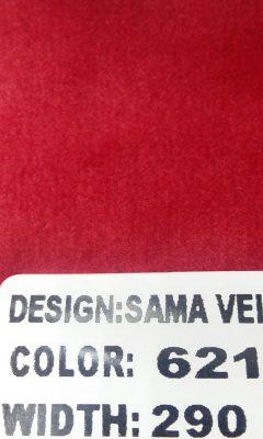 Каталог  SAMA VELVET  Цвет 621  SAMA (САМА)