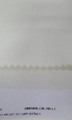 Каталог тканей для штор Dante & Beatrice артикул Beatrice Цвет: 7 WIN DECO (ВИН ДЕКО)