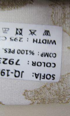 ТКАНЬ Desing JQ-19564 Color: 7923 SOFIA (СОФИЯ)