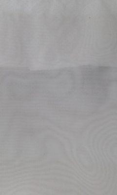 Каталог SILKY VUAL Цвет 10310 PRONTO (ПРОНТО)