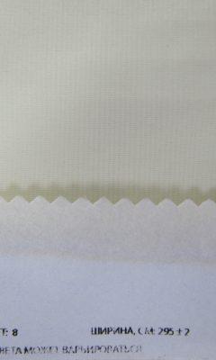 Каталог тканей для штор Dante & Beatrice артикул Beatrice Цвет: 8 WIN DECO (ВИН ДЕКО)
