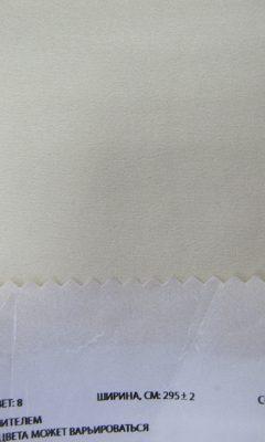 Каталог тканей для штор Dante & Beatrice артикул Dante Цвет: 8 WIN DECO (ВИН ДЕКО)