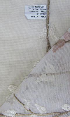 ТКАНЬ Desing MTR 09 Color: 8 SOFIA (СОФИЯ)