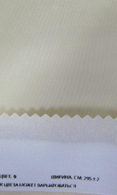 Каталог тканей для штор Dante & Beatrice артикул Beatrice Цвет: 9 WIN DECO (ВИН ДЕКО)