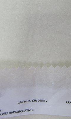 Каталог тканей для штор Dante & Beatrice артикул Dante Цвет: 9 WIN DECO (ВИН ДЕКО)