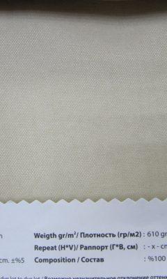 Design LISBON Collection Colour: 973 Vip Decor/Cosset Article: Parch