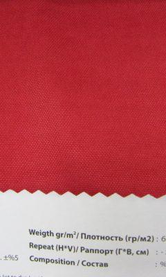 Design LISBON Collection Colour: 983 Vip Decor/Cosset Article: Parch