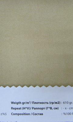 Design LISBON Collection Colour: 989 Vip Decor/Cosset Article: Parch