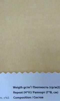 Design LISBON Collection Colour: 993 Vip Decor/Cosset Article: Parch