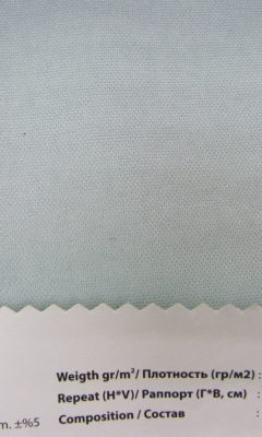 Design LISBON Collection Colour: 994 Vip Decor/Cosset Article: Parch