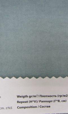 Design LISBON Collection Colour: 995 Vip Decor/Cosset Article: Parch