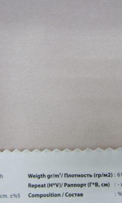 Design LISBON Collection Colour: 997 Vip Decor/Cosset Article: Parch