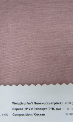 Design LISBON Collection Colour: 998 Vip Decor/Cosset Article: Parch