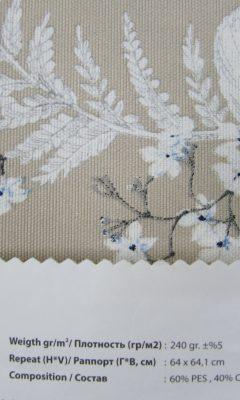 Design ACERTADO Collection Colour: Azul Vip Decor/Cosset Article: Adele Coor Donana