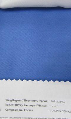 Design ACERTADO Collection Colour: Azulon 114 Vip Decor/Cosset Article: Snow