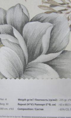 Design ACERTADO Collection Colour: Beig 30 Vip Decor/Cosset Article: Nei-A