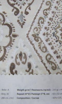 Design ACERTADO Collection Colour: Beig 30 Vip Decor/Cosset Article: Bebe-A
