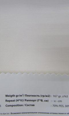Design ACERTADO Collection Colour: Beige 30 Vip Decor/Cosset Article: Snow
