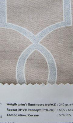 Design ACERTADO Collection Colour: Beige Vip Decor/Cosset Article: Fiona Coord Donana