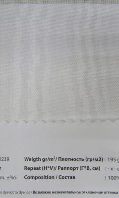 Design LEON Collection Colour: Beyaz Vip Decor/Cosset Article: LN 60239