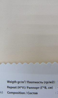 Design ACERTADO Collection Colour: Carne 261 Vip Decor/Cosset Article: Snow