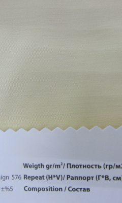 Design ACERTADO Collection Colour: Champaing 576 Vip Decor/Cosset Article: Snow