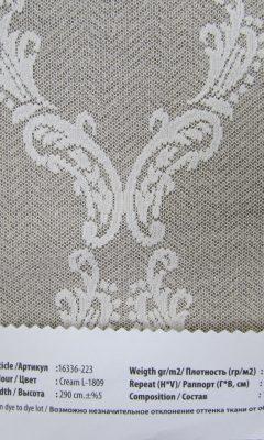 Design LEON Collection Colour: Cream L-1809 Vip Decor/Cosset Article: 16336-223