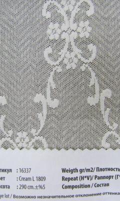 Design LEON Collection Colour: Cream L 1809 Vip Decor/Cosset Article: 16337