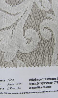 Design LEON Collection Colour: Cream L 1809 Vip Decor/Cosset Article: 16751