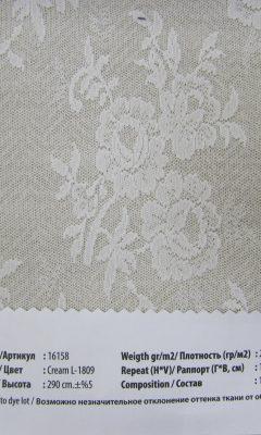 Design LEON Collection Colour: Cream L-1809 Vip Decor/Cosset Article: 16158
